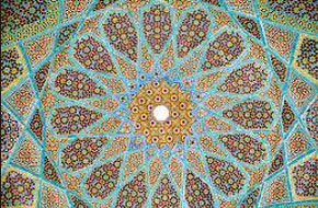 An Introduction to Sufism, the Spiritual Path in Islam